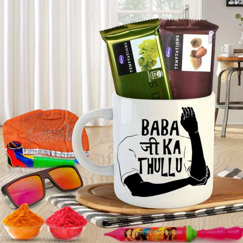 Teasing n Funky Coffee Mug n Holi Chocolates Hamper